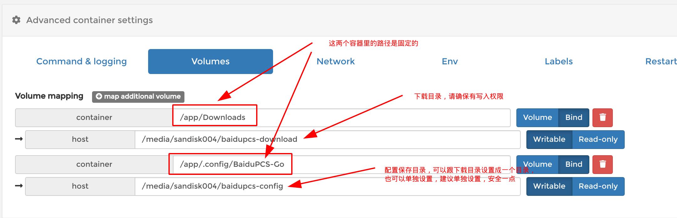 NanoDM baidupcs docker step 4